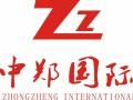 郑州FEDEX快递收货中心中郑国际快递