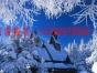 东北哈尔滨、雪乡双飞6天