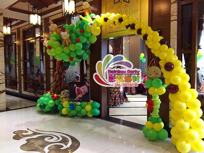 宝宝宴策划执行 气球布置 小丑表演 魔术 泡泡表演 变脸表演