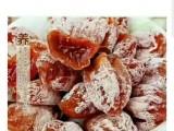 富平县乐心怡购物中心面向北京招聘富平柿饼区域销售代理