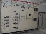 苏州智能断路器开关柜回收+二手高压柜真空断路器收购