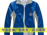 广告风衣外套定做风衣定做冬季工作服风衣定制可印字工装风衣印制