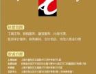 西湖区北山路兼职财务做账报税安诚杨兰代办注册公司