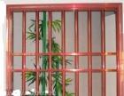 恩施专业不锈钢铝合金隐形防盗网制作安装