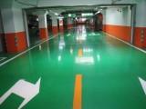 专业环氧地坪漆施工 自流平地板漆