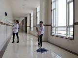 天津大港地毯清洗