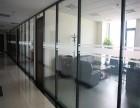 玻璃隔断墙石膏板隔断墙不锈钢玻璃隔断