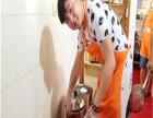 砂锅粉技术学习中心