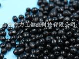 微晶石球 微晶石小分子球 小分子水 活化陶瓷球