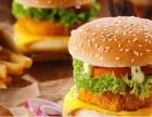 麦可基炸鸡汉堡加盟