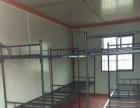住人集装箱活动房出租、回收、销售、安装