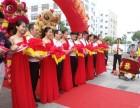 东莞庆典礼仪公司场地布置舞台桁架租用充气拱门剪彩舞狮