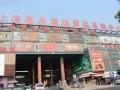 嘉永南北干货市场 营业中沿街商铺 成熟商圈 即买即收益