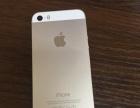 iPhone5s国行金色64g自用,配件都在有意请