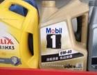 购买汽车机油送机油滤清器+免安装服务费