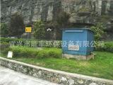 生活污水 能率环保 优质水处理设备