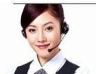 杭州交换机-路由器-程控电话安装调试 网线整理安装