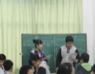 启智家教辅导中心 专业教师1对1家教 提高您的分数