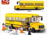 热款畅销 小鲁班益智拼插玩具 新款大校巴积木玩具 M