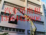 上海黄浦区吊车出租-小西门50吨汽车吊出租-集装箱吊装定位