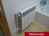 欢迎访问!菲斯曼锅炉 南京.官方网站全区售后服务咨询电话