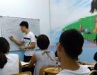 厦门小爱外语 英语日语 中小学辅导高端定制