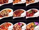 蒸膳美中式快餐加盟 快餐