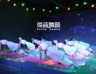 厦门葆姿l零基础舞蹈培训学校面向全国招生中!
