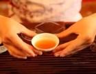南通奉茶可以加盟吗奉茶加盟费用多少钱