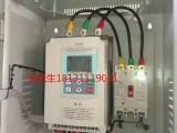 栾城 lcr-22c在线软启动器厂家直销