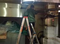 重庆沙坪坝大型油烟机清洗维修安装,磁器口餐馆烟道安装维修清洗