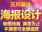 河南郑州淘宝天猫网店装修 电商设计 美工外包 产品摄影