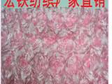 厂家直销 立体绣婚纱礼服 多色 柯桥轻纺批发商圈 服装绣花布
