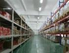 杨浦区小面积仓库出租,30平米起租,全托管