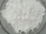 供应 偏锡酸 化学试剂批发  化学试剂分析纯【图】