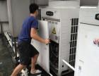 东莞虎门专业安装维修保养家用商用空调天花机多联机