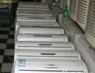回收空调 空调 空调 空调 空调 二手回收