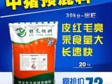 中猪预混料自配饲料L636银龙云饲料厂家直销