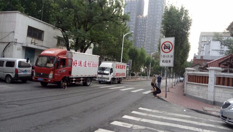 天津王顶堤长途搬家公司 王顶堤搬家电话