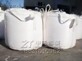内蒙古吨包袋厂家/呼和浩特集装袋吨袋生产加工厂家