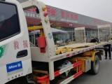 北京线上配资 道路救援电话多少