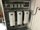 吊车 云梯机械设备电气控制改遥控器控制 PLC编程