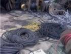 中山电力电缆回收高压电缆回收价格