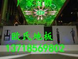 全国包工包料地板金昌羽毛球场地 木地板原装现货 137185