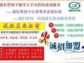 中医五行经络代谢减肥