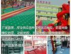 邯郸市一泽体育用品有限公司