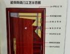 宁远县金点原子防盗门,防盗锁专卖店