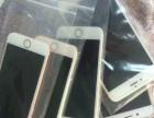 乌市高价上回收手机 电脑 ipad 笔记本