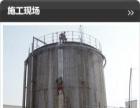 邯郸钢结构喷漆/邢台防腐喷沙/清洗油站
