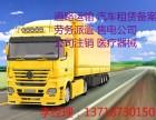 朝阳区办理道路运输经营许可证流程及所需材料